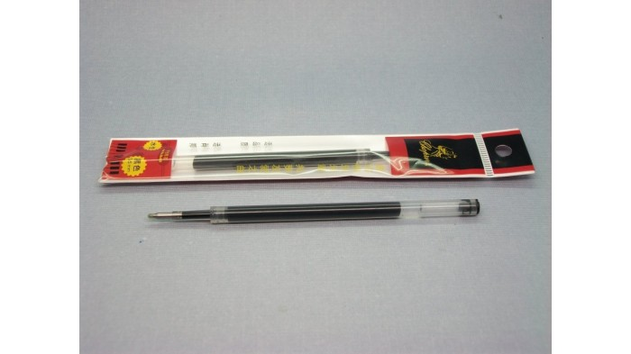Chopin Rollerball Refill 0.5mm - Black